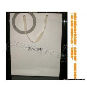 供应纸袋、环保纸袋、手提袋及纸类印刷