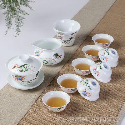 高白薄胎 整套功夫陶瓷茶具套装 可印LOGO 青花瓷仿手绘茶具