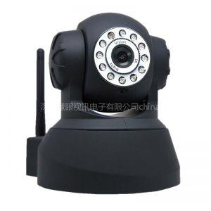 供应全世界 ***畅销型 网络摄像机