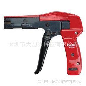 台湾宝工ProsKit CP-382 进口束线枪 铁壳红色 扎带枪 五金工具