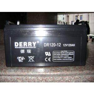 供应德瑞铅酸蓄电池系列120-12