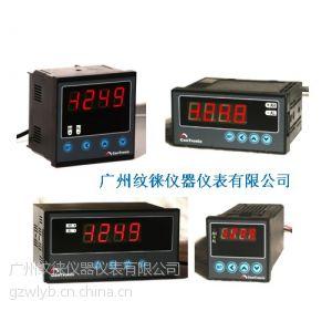 供应CH6/C-SRTB1V0温控表[48(W)×96(H)×125(L) 竖]