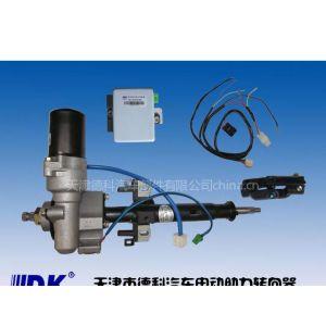 五菱荣光电动助力转向器