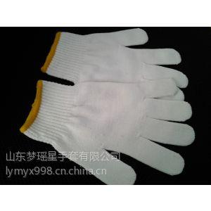 供应山东梦瑶星线手套劳保线手套厂家常年供应劳保线手套