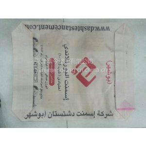 供应干粉砂浆袋青岛干粉砂浆包装袋日照干粉砂浆袋诸