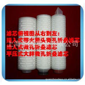供应沈阳:水处理滤芯