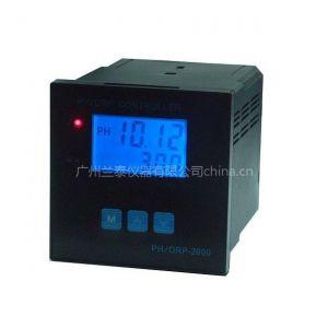 兰泰酸碱度控制器PH/ORP-2000