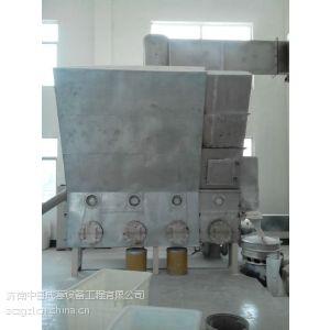 供应抗氧剂干燥机