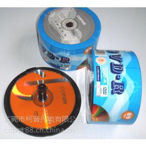 供应出售空白DVD-R光盘 空白DVD 光盘厂家直销