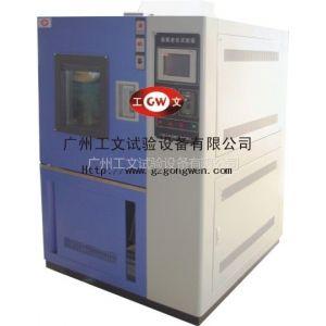 供应广州工文试验设备厂老化试验箱,臭氧老化试验箱,臭氧老化箱