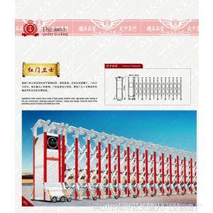 供应伸缩门厂家不锈钢铝合金无轨单轨伸缩门红门卫士 道闸