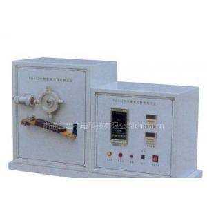 供应织物摩擦式静电测试仪