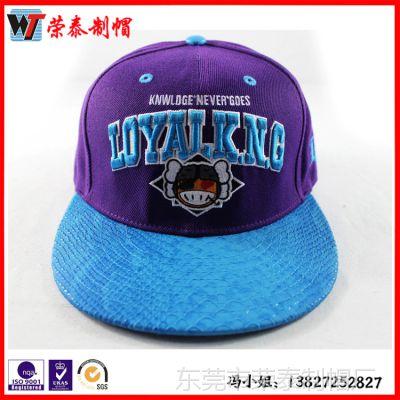 东莞销售成人帽 帽子供应商 款式多样 特批时尚韩版成人帽