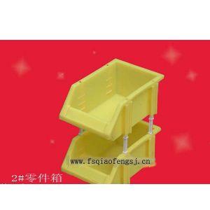 厂家直销兴丰塑胶2号可插式塑料零件盒180x120x80