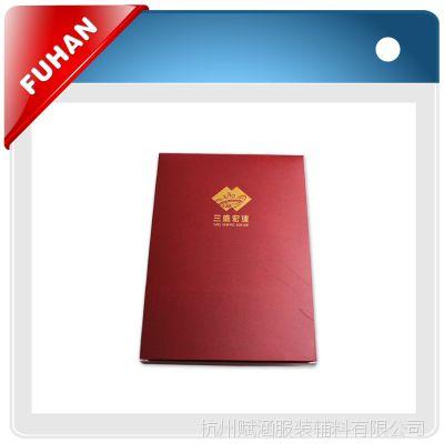 杭州包装厂来样定做折叠纸盒,包装盒印刷,纸制礼品盒,免费设计