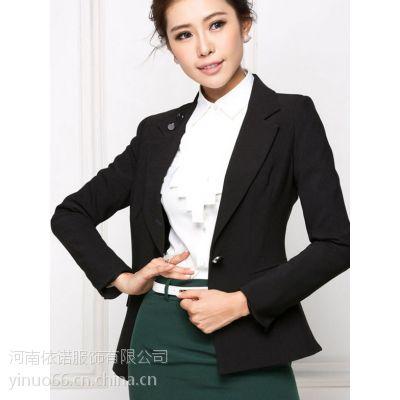 南乐房地产售房工作服职业装定做房产销售工装西装套装套裙量体定做