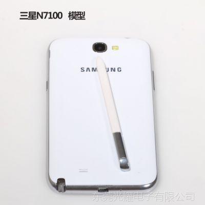 三星N7100模型机 Note2原装手机模型机 1:1比列