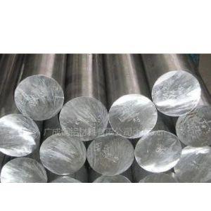 供应2011铝合金棒批发——2024铝合金棒供应——7005铝合金棒厂家
