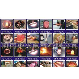 东营高频透热炉-高频加热炉上市IGBT高频炉扩张热