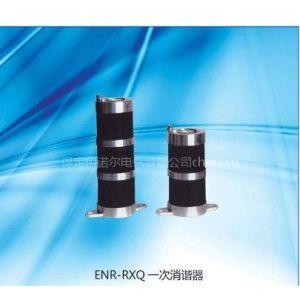 伊诺尔电气一次消谐器,消除铁磁谐振过电压抑制弧光接地过电流