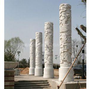 供应龙柱石雕龙柱龙柱设计图腾柱文化柱