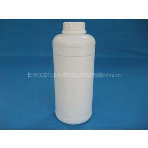 供应高档优质石材(氟碳)防护剂