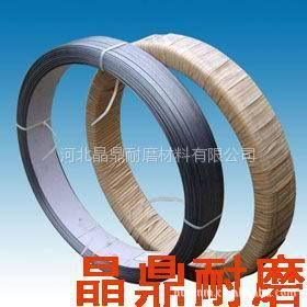供应OOCr13Ni5MoRe焊条齐全