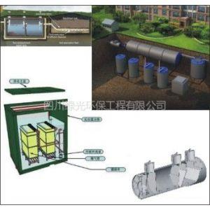 供应成都达州MBR中水回用污水处理设备