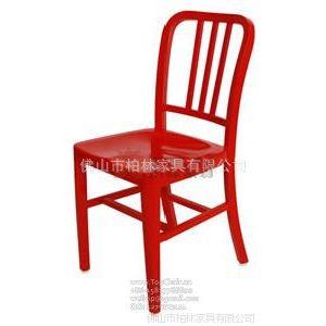 供应铝合金餐椅,海军椅,铝合金吧椅,铝合金喷漆椅,铝椅,广东