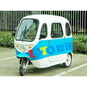 供应残疾人助力车新款式路途F08全封闭老年人代步车 半封闭电动车全新上线