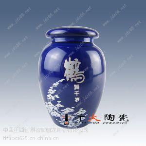 供应陶瓷药罐价格 景德镇陶瓷药罐定制 生产陶瓷药罐厂家