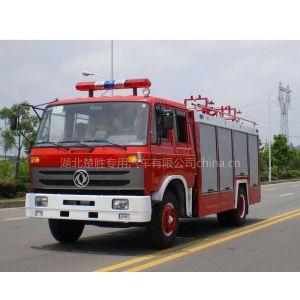 供应东风153消防车,153泡沫消防车价格