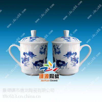供应供应陶瓷广告杯子,陶瓷礼品杯子,周年纪念杯,定制陶瓷杯子