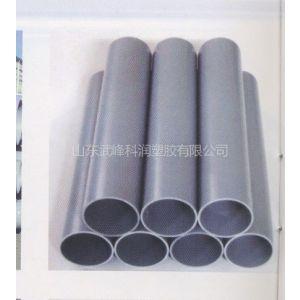 供应武峰科润PVC给水、排水管材管件