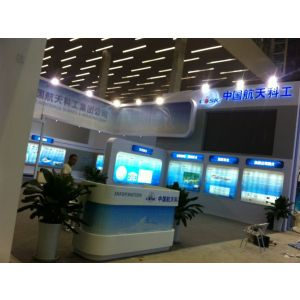 重庆展台设计搭建公司