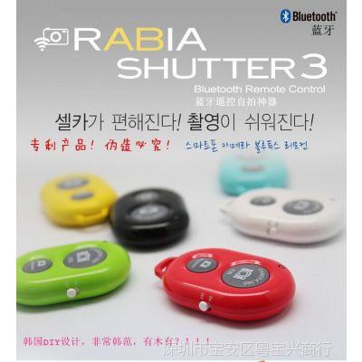 手机蓝牙 蓝牙自拍器 遥控器  手机配件 厂家生产 自拍神器 通用