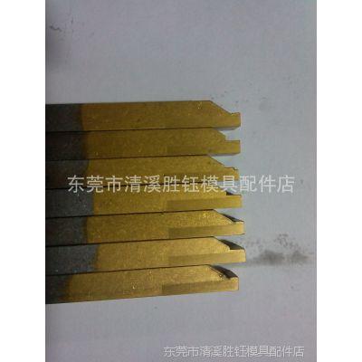 不锈钢手机螺母专用镀钛车刀,小规格挤牙丝攻,合金镀钛左钻