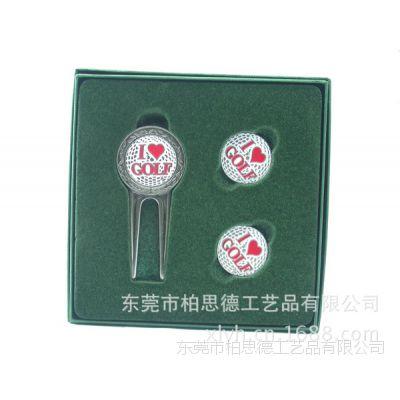 高尔夫礼品套装 合金球叉 金属帽夹 果岭叉 可按设计定制