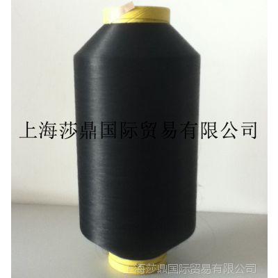 44D镀碳导电丝特种纤维防静电导电纤维抗静电
