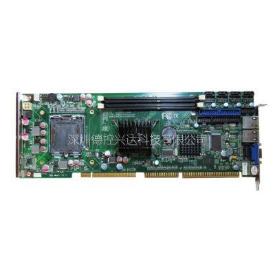供应G41工控全长卡 主菅产品:工控机 工控主板 工业平板电脑