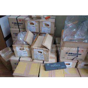 供应进口NMB轴承603ZZ(3*9*5)