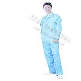 供应防菌服,工作服,洁净区工作服,分体洁净服