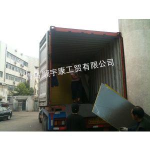 供应韩国原装进口电热床板