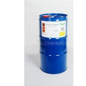 供应常温环保型羧基交联剂【氮丙环类】