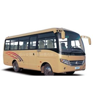 【烟台旅游客车】专用旅游客车烟台提供旅游客车烟台旅游客车价格