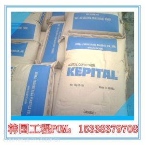 供应黑色耐磨POM 韩国工程F20-51 抗UV抗紫外线POM塑料 KEPITAL
