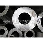 供应不锈钢无缝管报价022--86896696