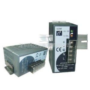 供应厂家直销LP1050D-24S导轨式开关电源