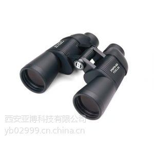 供应西安博士能双筒望远镜咨询13772489292博士能望远镜批发