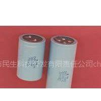 供应CBB60型金属化聚丙烯薄膜电容器